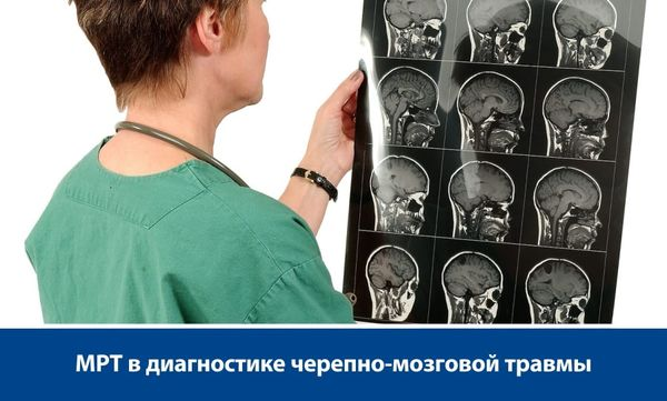 Контузионные очаги головного мозга последствия