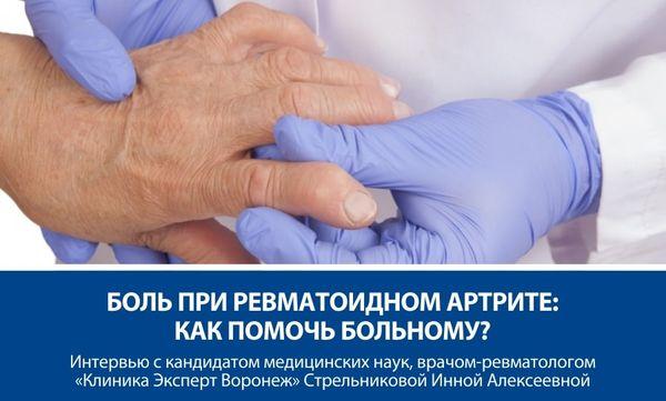 Мрт кистей рук при ревматоидном артрите thumbnail